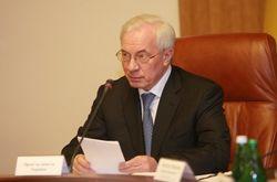 Н.Азаров