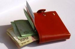 Как изменилась зарплата в Украине за прошедший год?