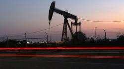 Трейдерам: какие прогнозы цен на энергоносители на 2011 год?