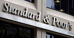 Что влияет на кредитный рейтинг Японии?