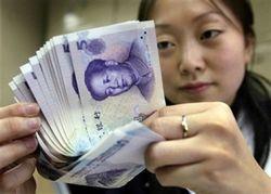 Сколько должны кредиторам региональные власти Китая?