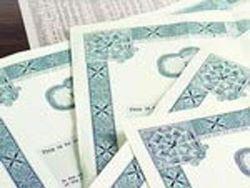 Инвесторам: в Азербайджане проведен очередной аукцион по размещению облигаций ипотечного фонда