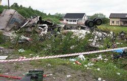 Обнародованы выводы российского МАК об авиакатастрофе в Карелии