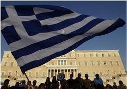 Каких мер пытается добиться Парламент Греции?