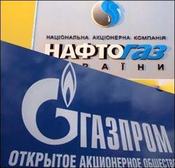 В апреле Нафтогаз перечислит Газпрому 1 миллиард долларов