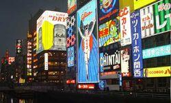 Китай стал вторым в мире рекламным рынком