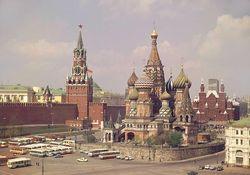 Какой новый статус получит Москва?