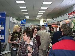 Инвесторам: в Кишиневе проходит выставка продукции малого и среднего бизнеса