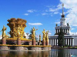Во сколько оценят московское имущество?