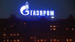 15 место в чарте Global 500 - новый успех «Газпрома»