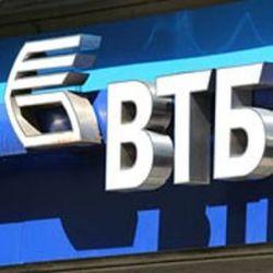 ВТБ разместил еврооблигации в сингапурской валюте