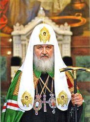 В Киеве встретятся грузинский и русский патриархи