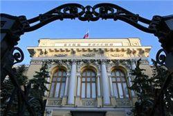 ЦБ России продолжил укрепление рубля к евро и фунту