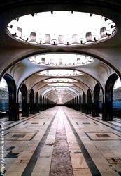 На постройку 35 станций метро инвестируют 450 млрд рублей