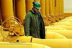 В «Нафтогазе» против строительства «Южного потока»