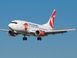 Czech Airlines не банкрот