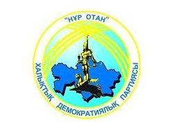 Женщины стали основой электората правящей партии Казахстана