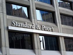 S&P не повлияло на рост курса евро