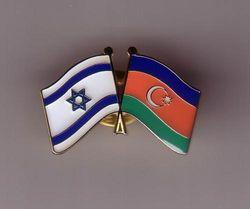 Азербайджан развивает сотрудничество с Израилем