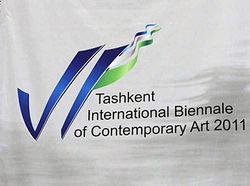 Когда стартует Ташкентская биеналле?