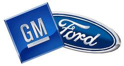 Ford и GM привлекут в Россию производителей автозапчастей из США