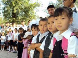 Сколько необходимо средств для строительства новых школ в Кыргызстане?