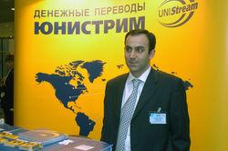 """Айриян С.Ю., Директор cистемы денежных переводов """"Юнистрим"""""""