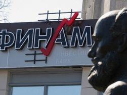 «ФИНАМ» оценил акции «Яндекса»