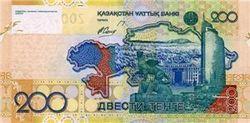 Нацбанк Казахстана укрепил тенге к фунту и евро