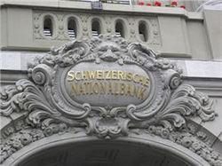 """Национальный банк Швейцарии под заботливым """"крылом"""" государства"""