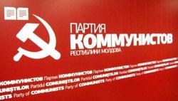 Партия коммунистов республики Молдова