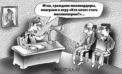 В Азербайджане пройдет «налоговая Олимпиада»