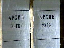Литва намерена обнародовать архивы КГБ СССР