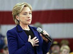 Когда Клинтон прибудет в Вильнюс?