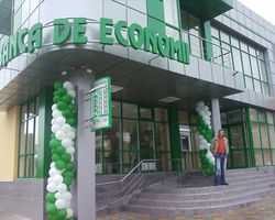 Почему «Termocom» ушел из «Banca de Economii»?