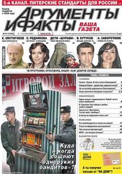 Почему в Литве падает интерес к русскоязычной прессе?