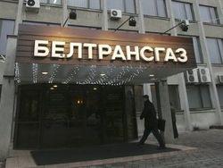Когда продадутся акции «МТС» и «Белтрансгаза»?