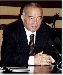 Какие поправки приняты к Конституции Узбекистана?