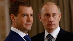 Кто знает имя нового Президента России?