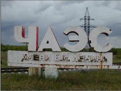 «Яблоко» и Гринпис в годовщину трагедии на ЧАЭС устроили акции