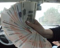 Посол РФ предложил РБ ввести российскую национальную валюту