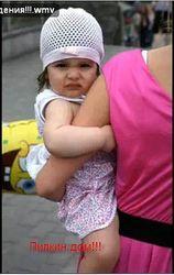 Бородина обнародовала фотографию своей дочки
