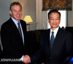 Сумма сделок между КНР и Великобританией превысила 4 миллиарда