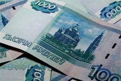 Курс рубля укрепился к евро, фунту и швейцарскому франку