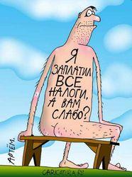 В Кыргызстане усовершенствуют администрирование налогов и сборов