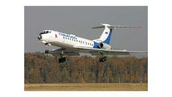 В Кыргызстане потерпел крушение авиалайнер