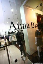 В Швейцарии резко упали розничные продажи брендовых магазинов