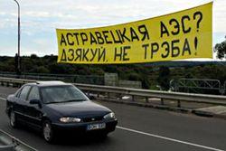 Из-за чего белорусские экологи бьют тревогу?