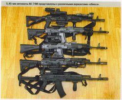 Азербайджан среди мировых лидеров по импорту российского оружия