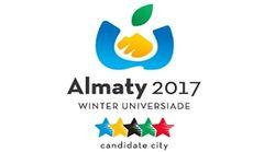 Универсиаду 2017 года проведут в казахской столице – городе Алматы